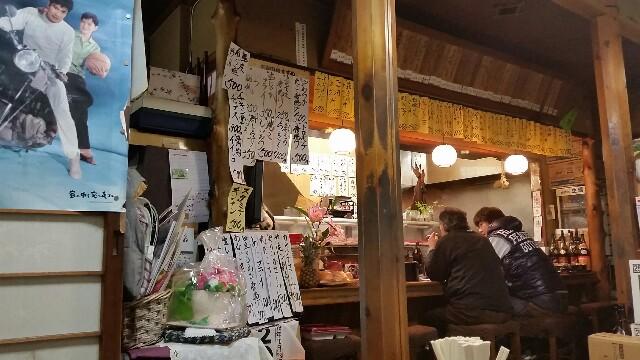 f:id:hitomichi550617:20161231201623j:image