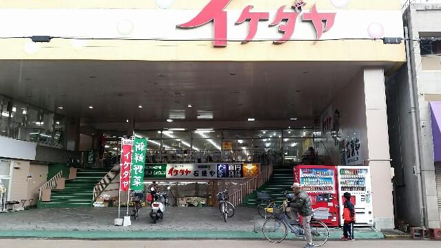 f:id:hitomichi550617:20170115134402j:image
