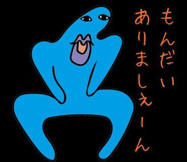 f:id:hitomichi550617:20170218000712j:image