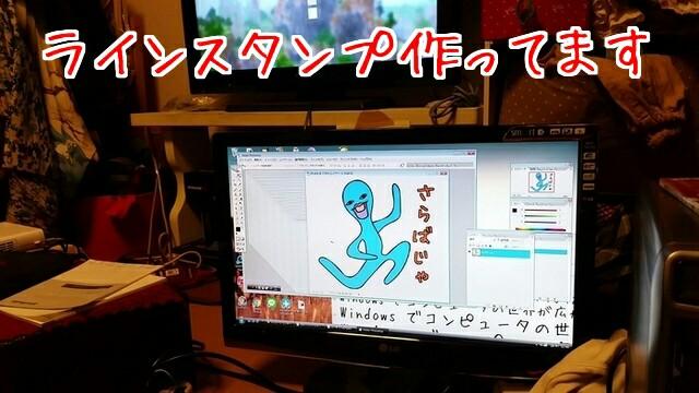 f:id:hitomichi550617:20170227195210j:image