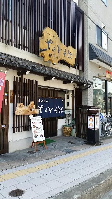 f:id:hitomichi550617:20170325080338j:image