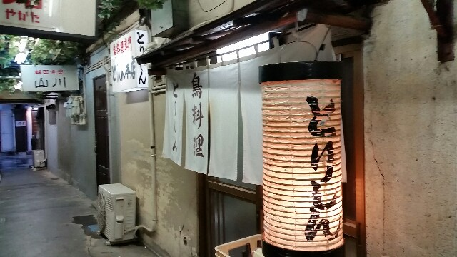 f:id:hitomichi550617:20170813224824j:image