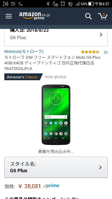 f:id:hitomichi550617:20180825175405j:image