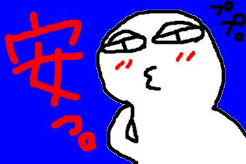 f:id:hitomicubana:20161219191538p:plain