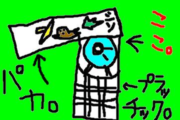 f:id:hitomicubana:20161222221638p:plain