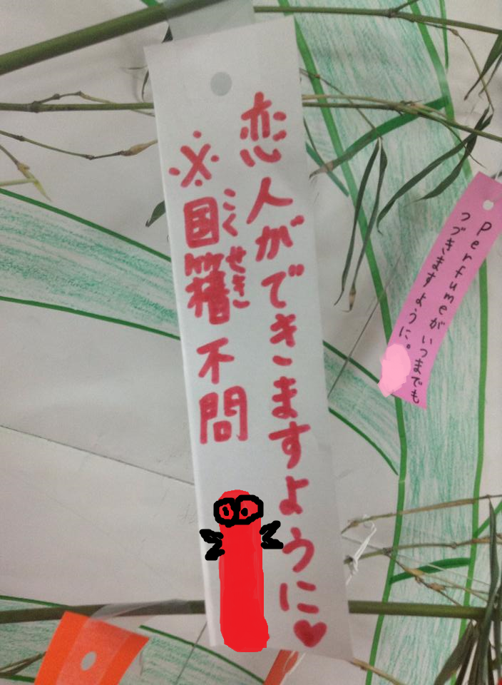 f:id:hitomicubana:20161230175042p:plain