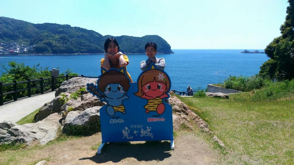 f:id:hitomicubana:20170524225501j:plain