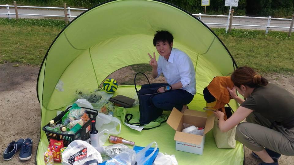 f:id:hitomicubana:20170619175033j:plain