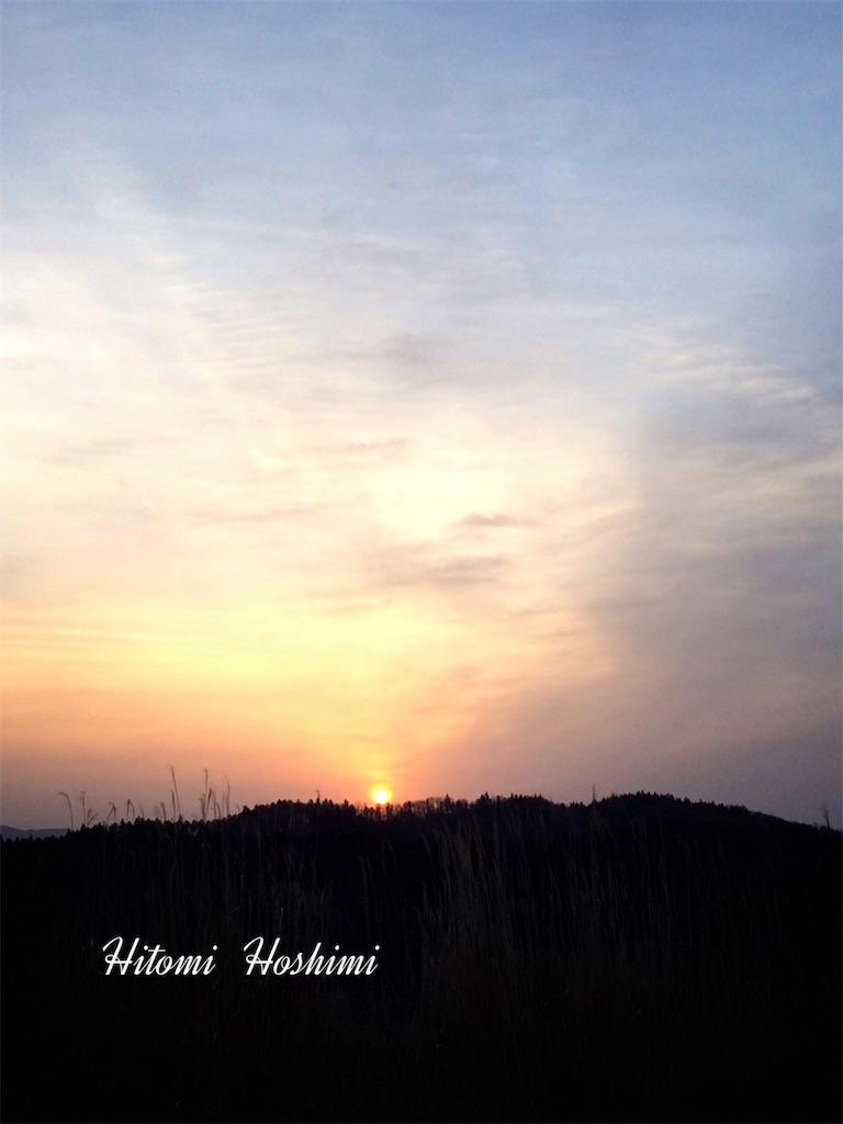 f:id:hitomihoshimi:20181120101232j:image