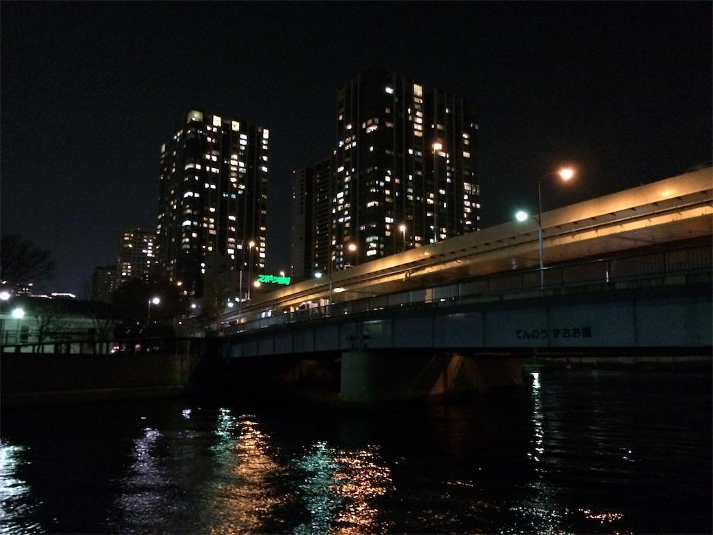 f:id:hitomihoshimi:20181121223241j:image