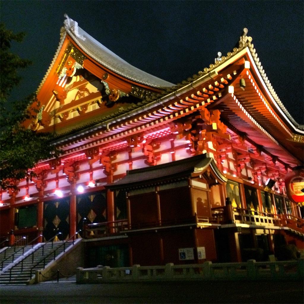 f:id:hitomihoshimi:20181205234351j:image
