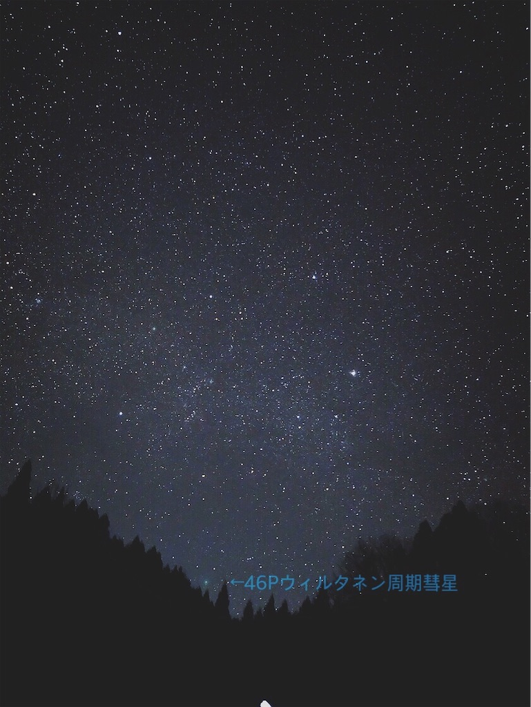f:id:hitomihoshimi:20190213141634j:image