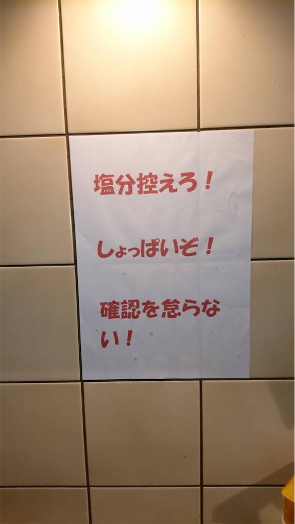 f:id:hitomihoshimi:20190213192647j:image