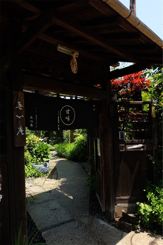 f:id:hitomihoshimi:20190216081029j:image