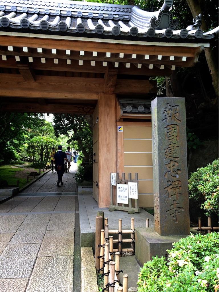f:id:hitomihoshimi:20190216083848j:image