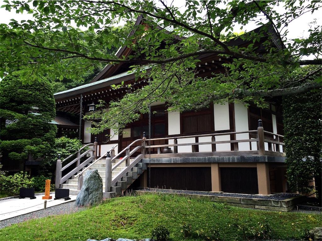 f:id:hitomihoshimi:20190216084918j:image