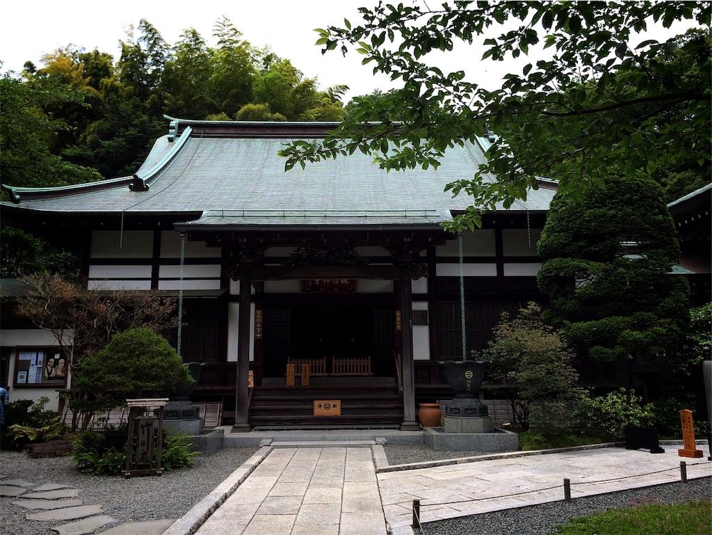 f:id:hitomihoshimi:20190216084934j:image