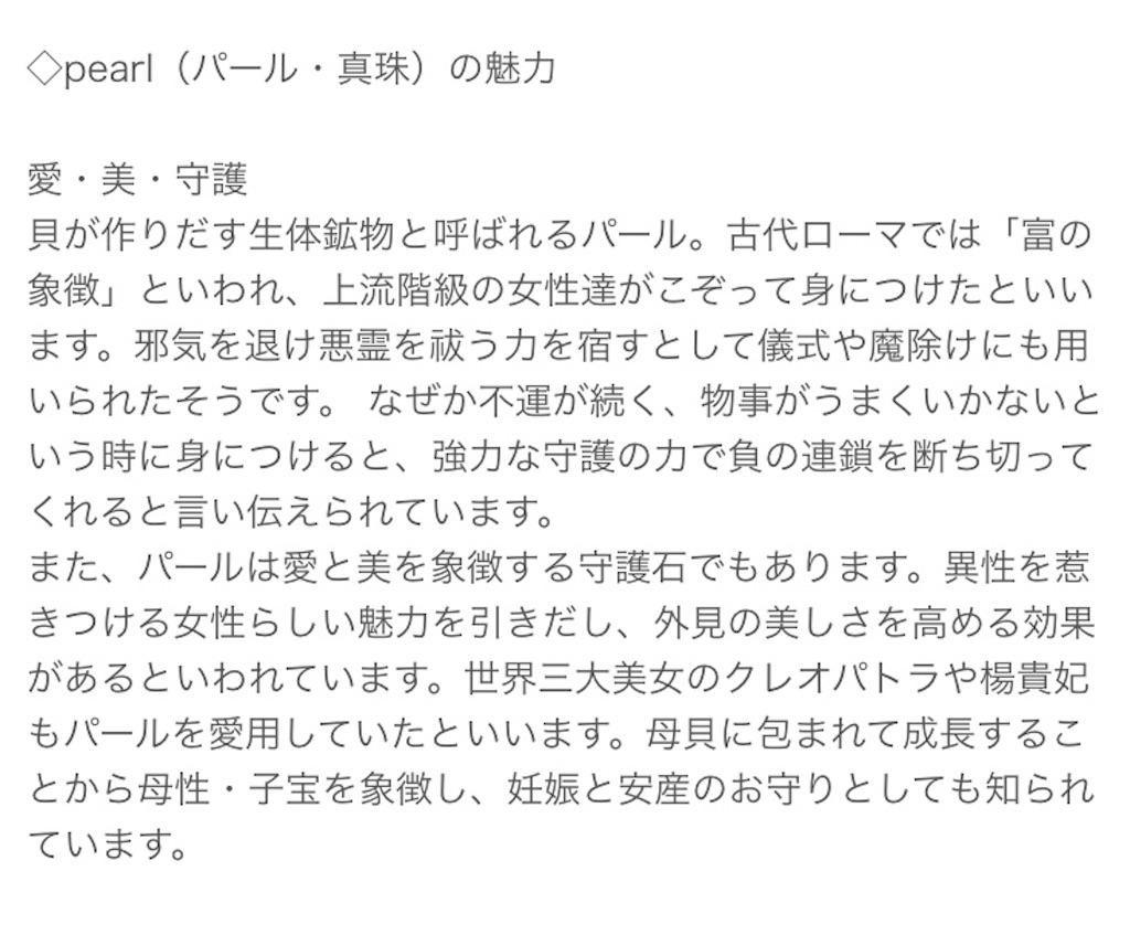 f:id:hitomihoshimi:20190227225928j:image