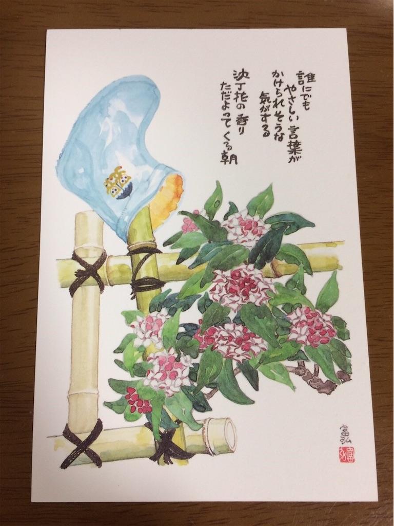 f:id:hitomihoshimi:20190427082620j:image