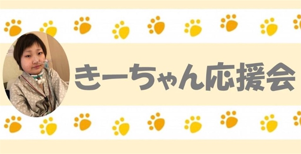 f:id:hitomihoshimi:20190719115708j:image