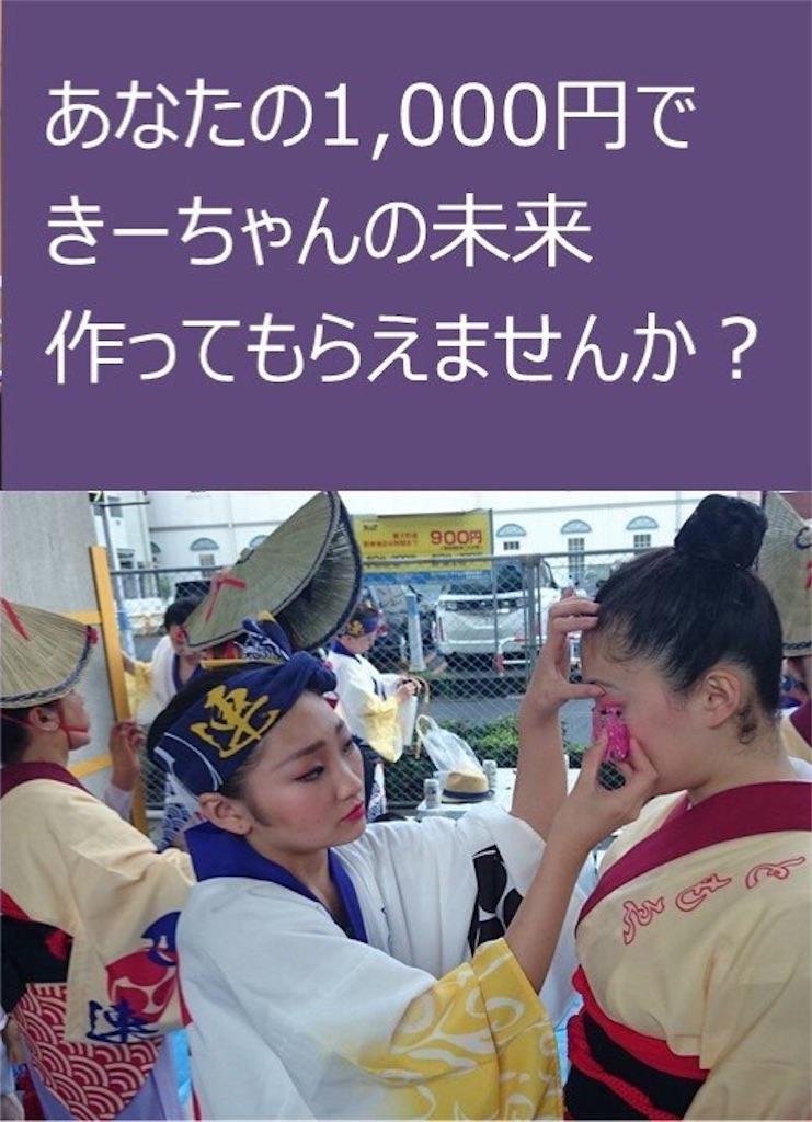 f:id:hitomihoshimi:20190723151258j:image