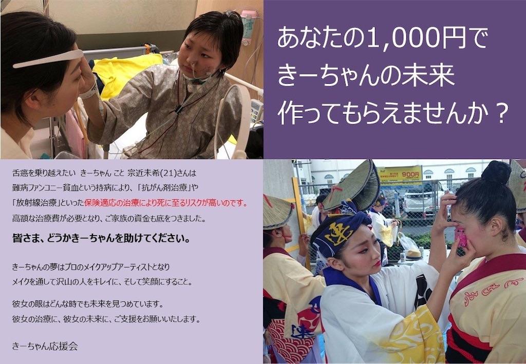 f:id:hitomihoshimi:20190724164431j:image