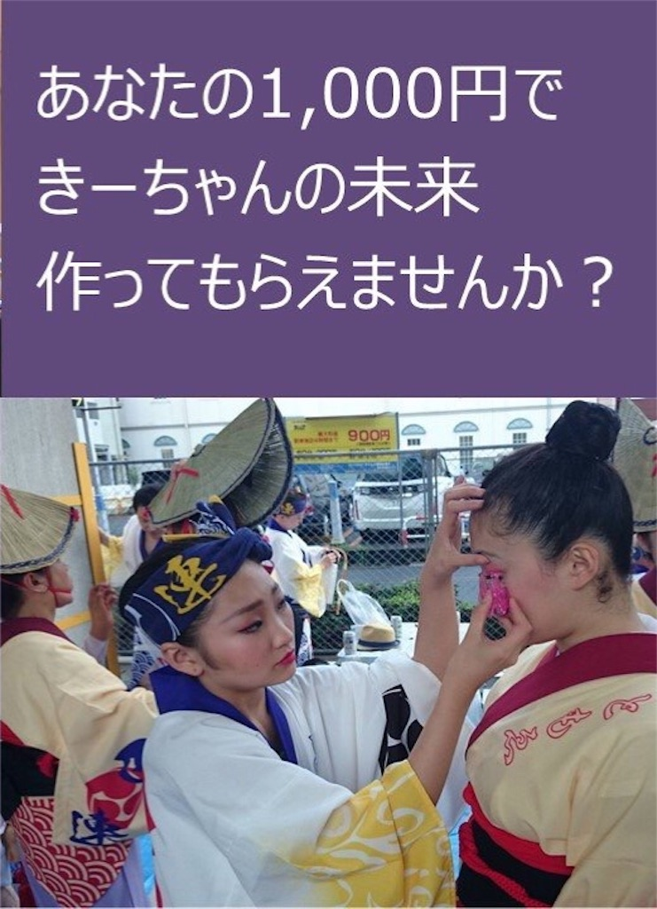 f:id:hitomihoshimi:20190726130436j:image