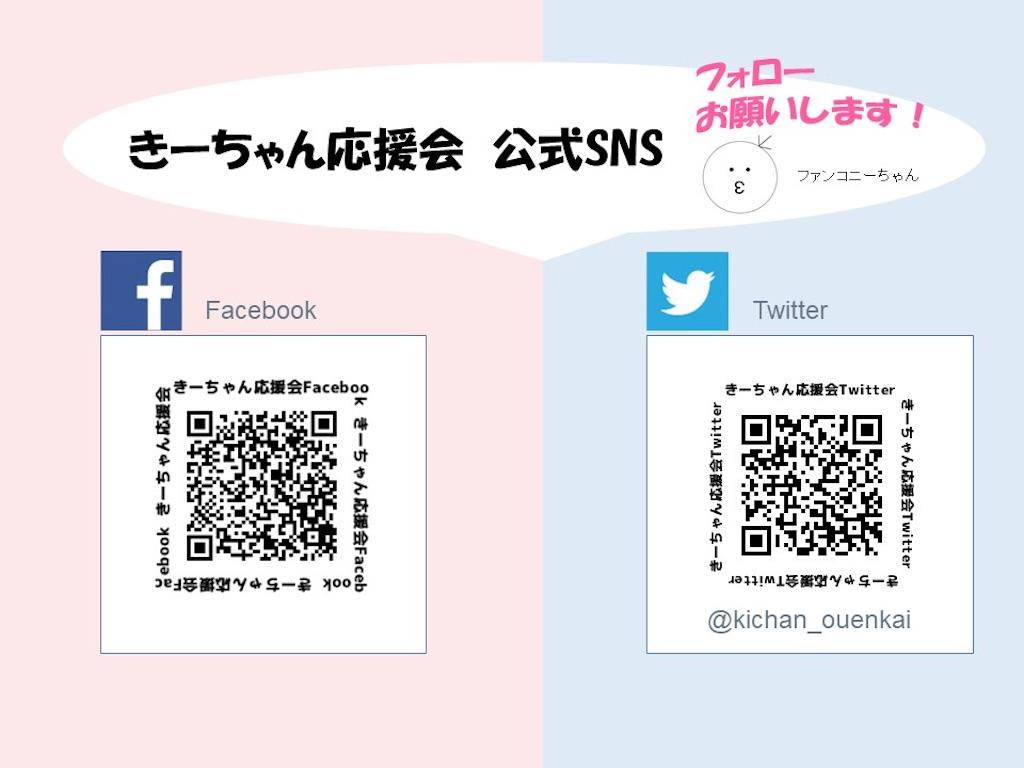 f:id:hitomihoshimi:20190813102543j:image