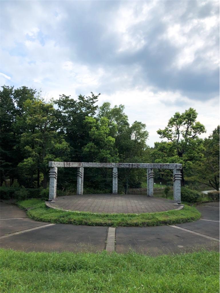 f:id:hitomihoshimi:20190826232535j:image