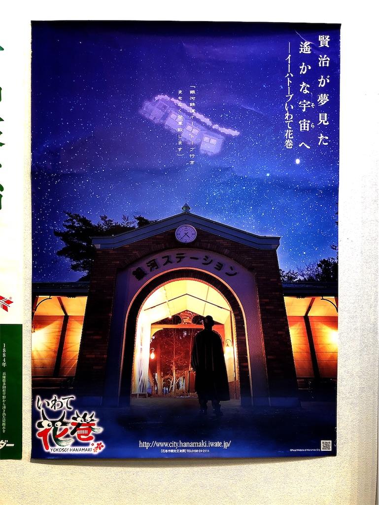 f:id:hitomihoshimi:20200110204508j:image