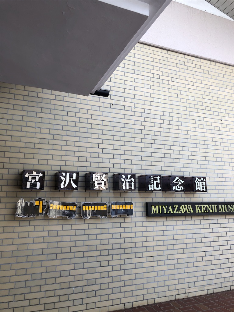f:id:hitomihoshimi:20200110204539j:image