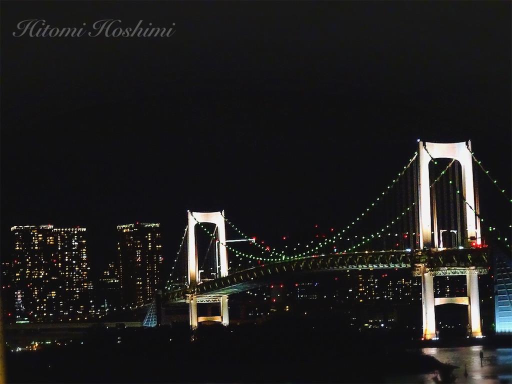 f:id:hitomihoshimi:20200119200548j:image