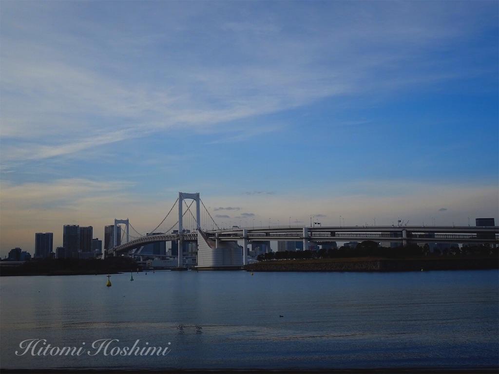 f:id:hitomihoshimi:20200119200553j:image