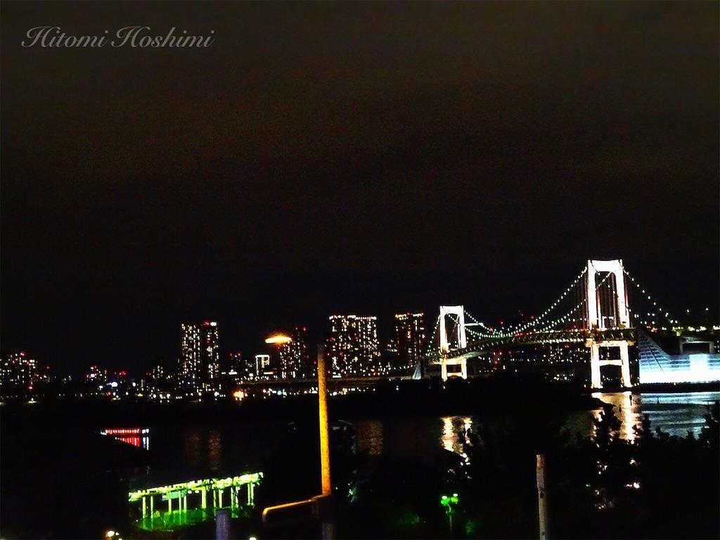 f:id:hitomihoshimi:20200119200610j:image