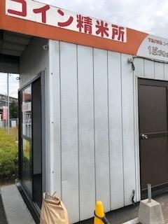 f:id:hitomikokatakana:20191103141926j:plain