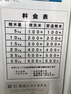 f:id:hitomikokatakana:20191103141939j:plain