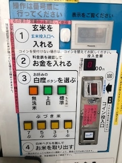 f:id:hitomikokatakana:20191103141944j:plain