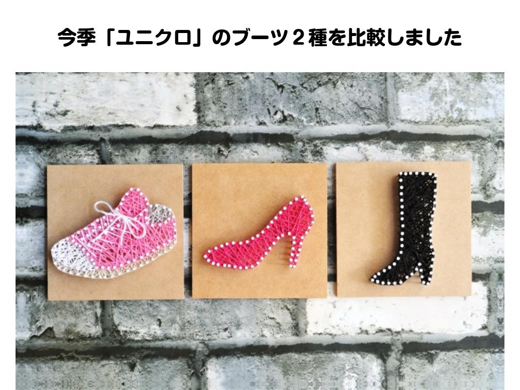 f:id:hitomikokatakana:20191112205403p:plain