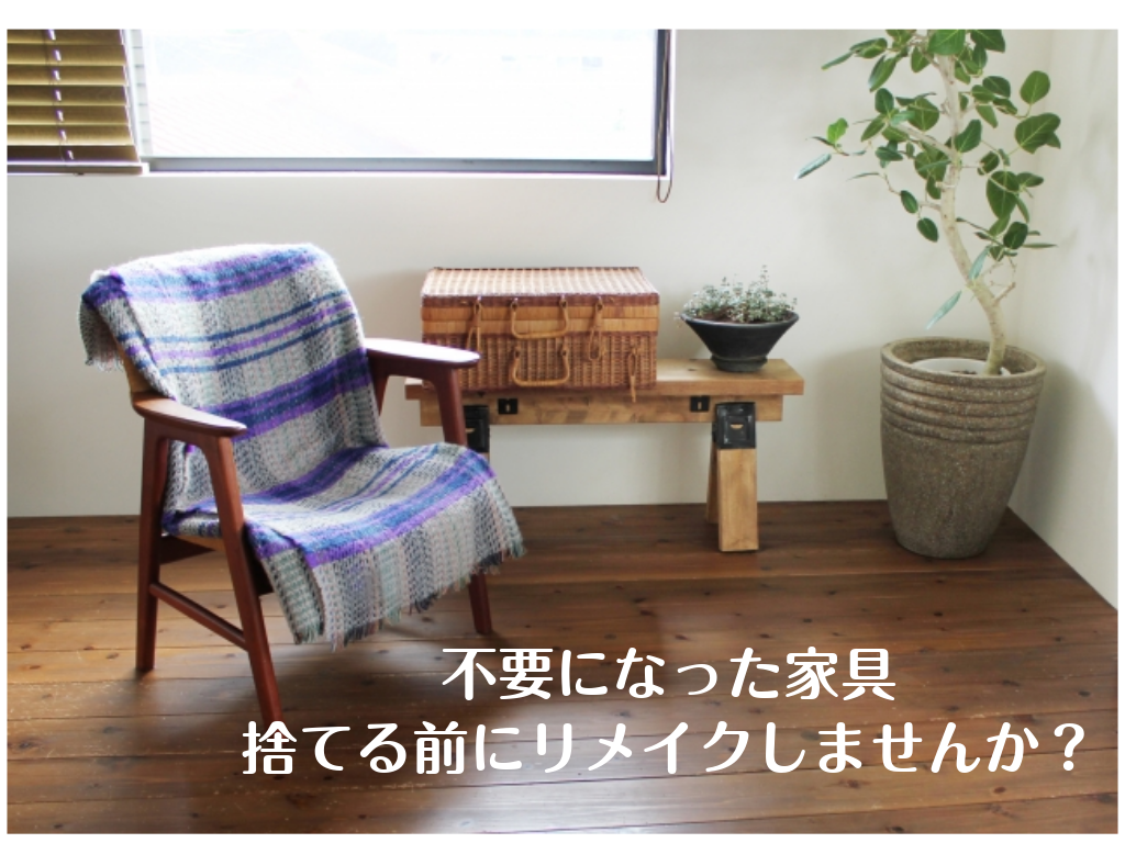 f:id:hitomikokatakana:20191114085047p:plain