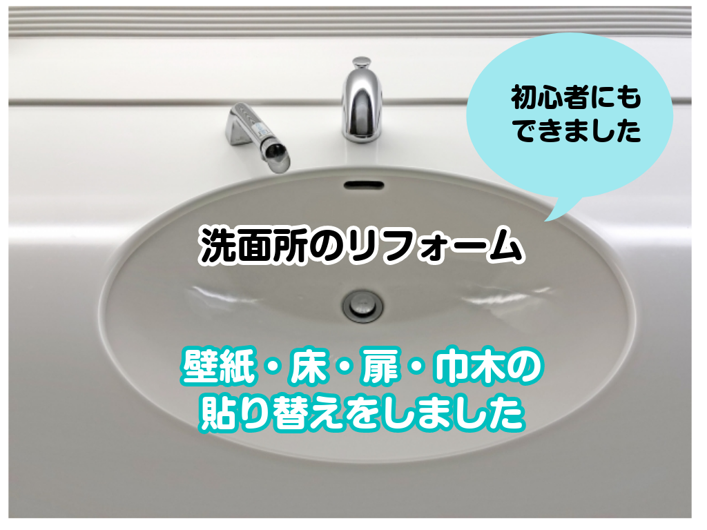 f:id:hitomikokatakana:20191126135554p:plain