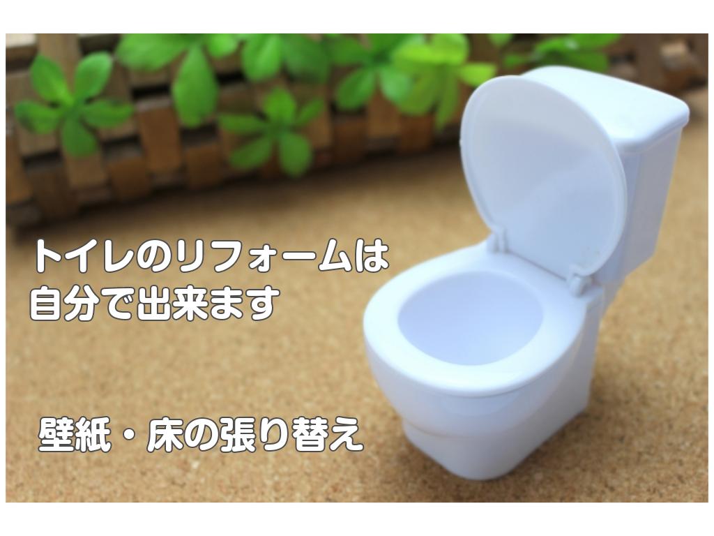 f:id:hitomikokatakana:20191127165911p:plain