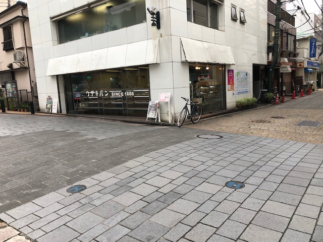 f:id:hitomikokatakana:20191206212638j:plain