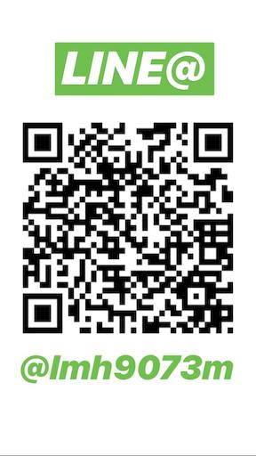 f:id:hitominails:20190215222742p:image
