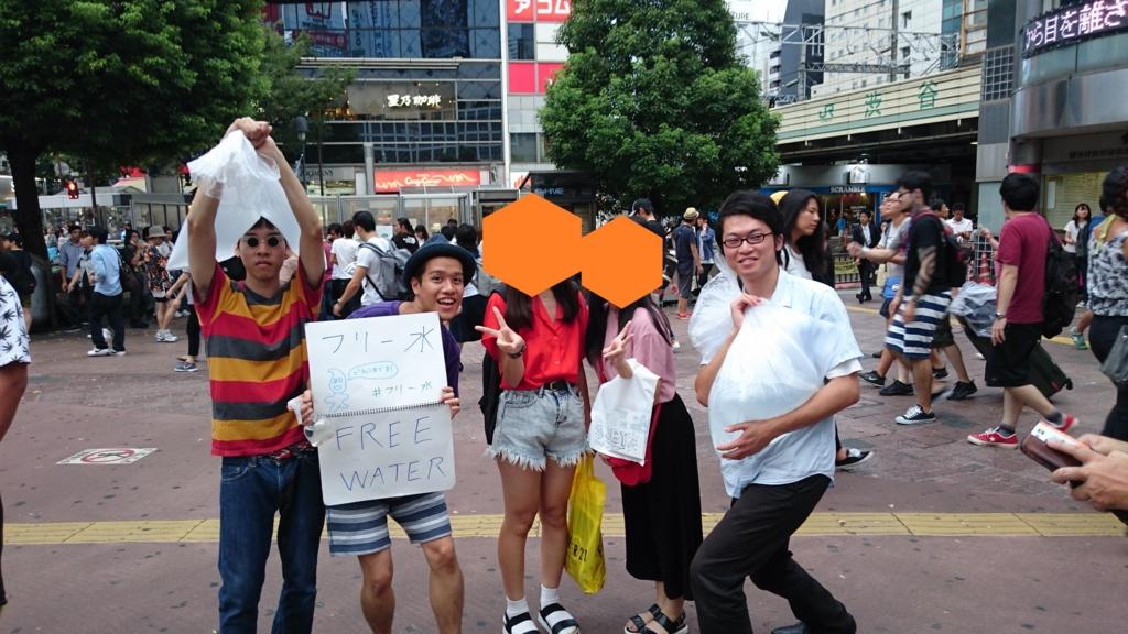 f:id:hitomishiriman:20160820034224j:plain
