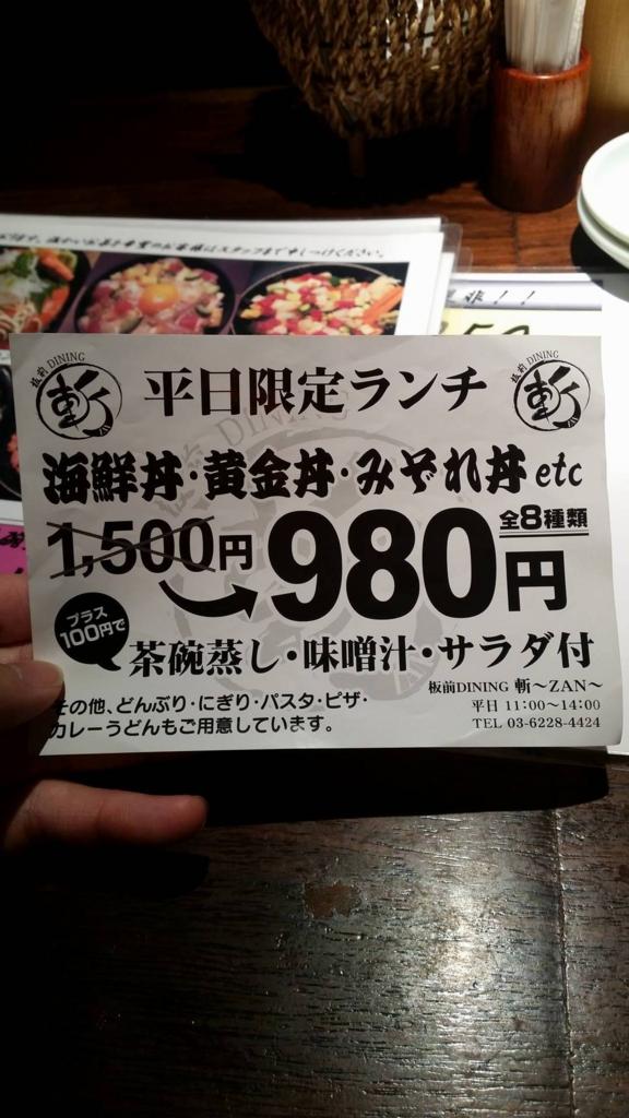 f:id:hitomishiriman:20160927010105j:plain