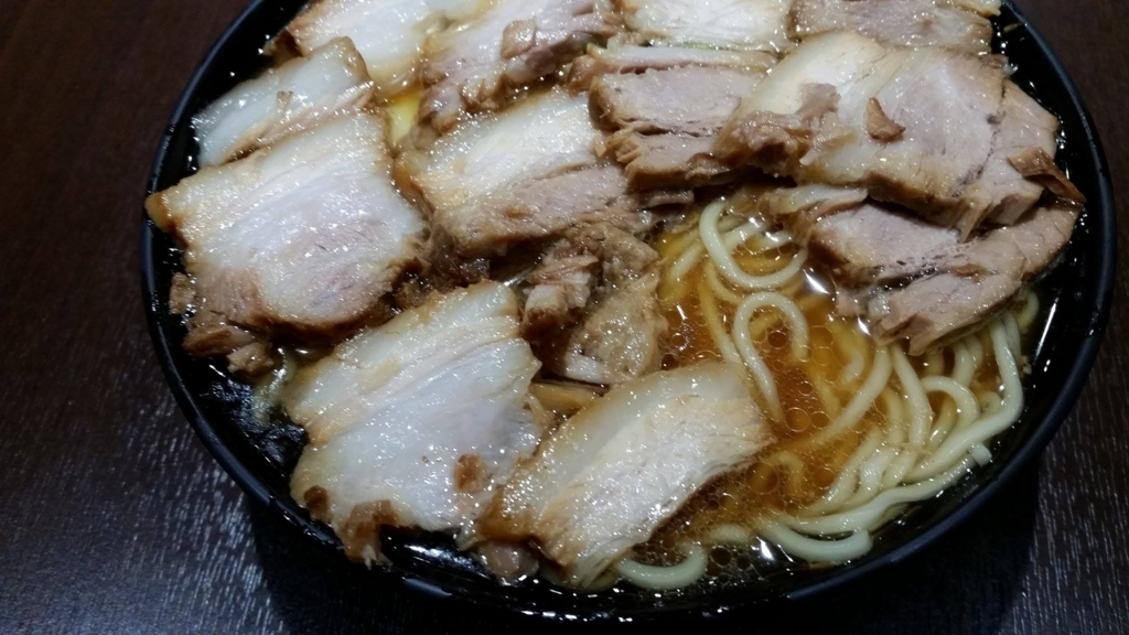 大塚『北大塚ラーメン』のチャーシュー麺から、チャーシューをどけた写真