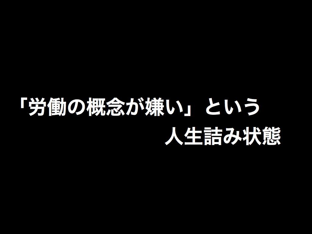 f:id:hitomishiriman:20170803005501j:plain