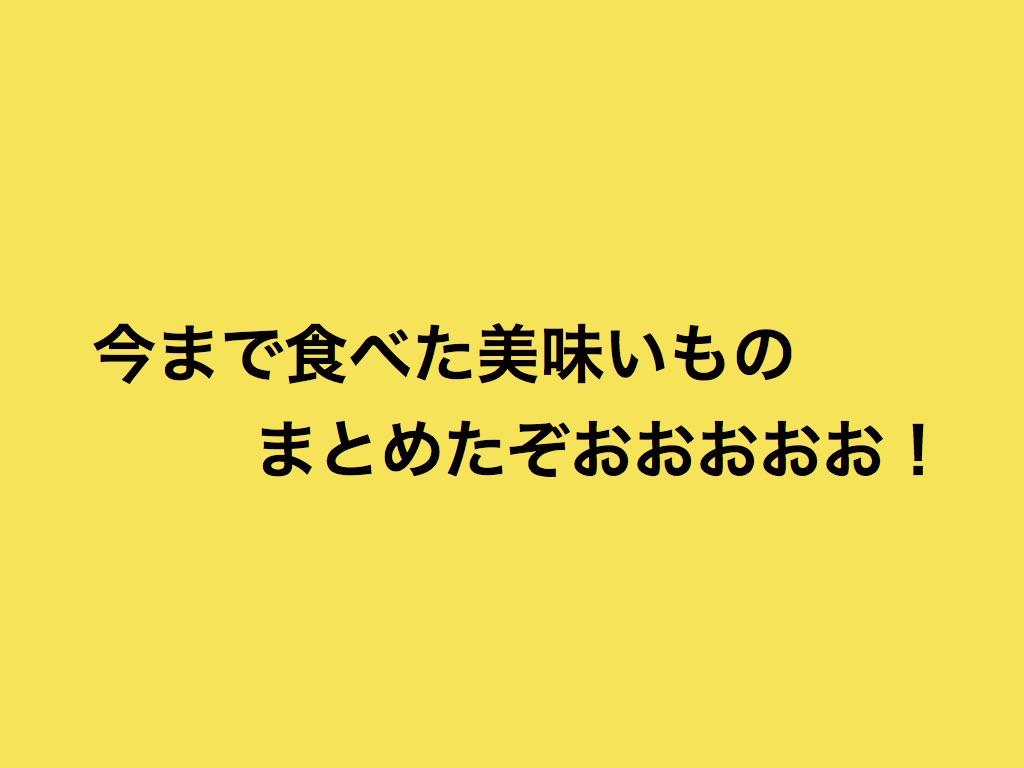 f:id:hitomishiriman:20170828195635j:plain