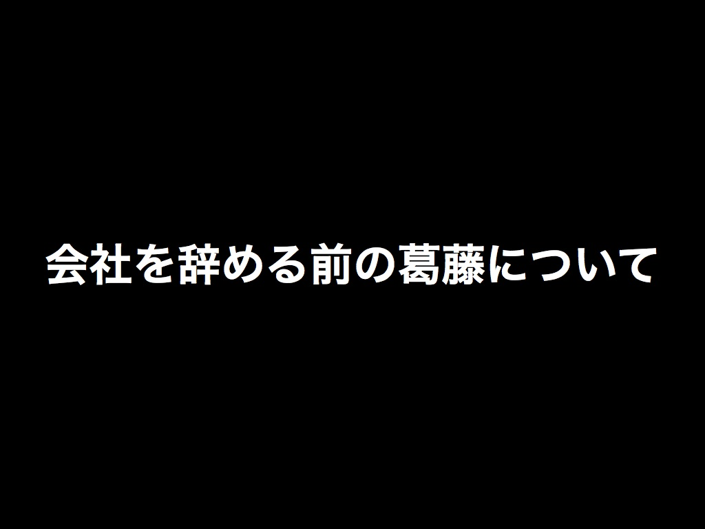 f:id:hitomishiriman:20170903222553j:plain