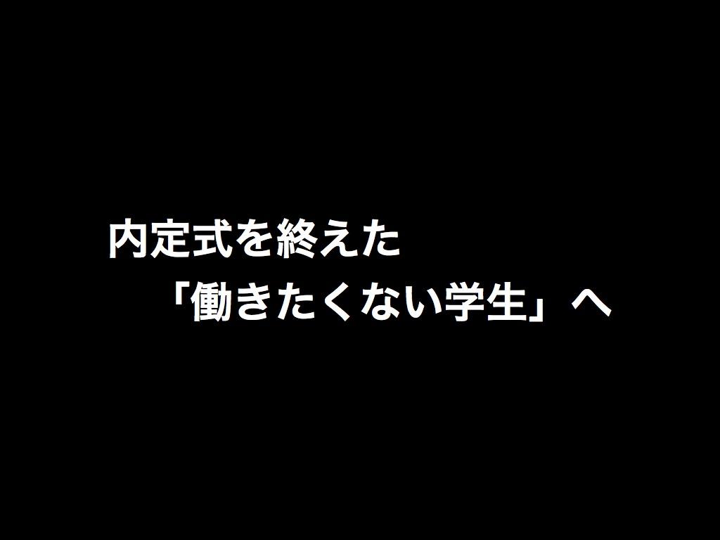 f:id:hitomishiriman:20171005195947j:plain